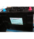 Batería monoblock 12v 120Ah (C5)