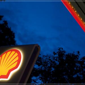 Shell ya dispone de recarga eléctrica